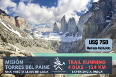 Compartir: Trail Running Torres del Paine